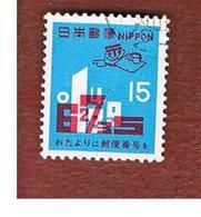 GIAPPONE  (JAPAN) - SG 1264 -   1971 POSTAL CODE CAMPAIGN - USED° - 1926-89 Imperatore Hirohito (Periodo Showa)