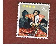 "GIAPPONE  (JAPAN) - SG 1284-   1972  JAPANESE THEATRE ""BANRAKU"": PUPPET - USED° - 1926-89 Imperatore Hirohito (Periodo Showa)"