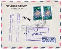 M446 Cameroon Lettre 1972 2x Passifloraceae /Passiflora Quadrangularis/ Timbres - Cameroun (1960-...)