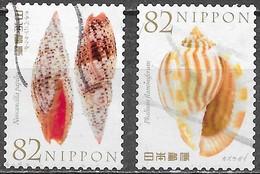 Japon - Coquillages - Oblitérés - Lot 698 - 1989-... Empereur Akihito (Ere Heisei)