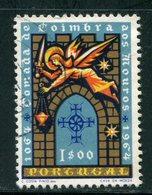 PORTUGAL- Y&T N°960- Oblitéré - 1910-... République
