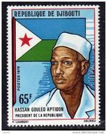 Djibouti N° 476 XX : Hassan Gouled Aptidon, Président De La République Sans Charnière TB - Djibouti (1977-...)