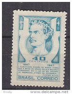 PGL CD090 -  BRAZIL Yv N°452 ** - Brésil
