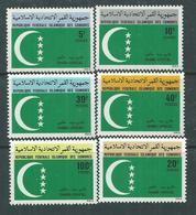 Comores Service N° 1 / 6 X ( Sauf 5A) La Série Des 6 Valeurs Trace De Charnière Sinon TB - Comores (1975-...)