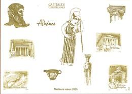 GRAVURE VOEUX DE LA POSTE 2005 CAPITALES EUROPEENNES ATHENES - Altri