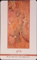 Telefonkarte Griechenland - 02/04 - Kunst  - Aufl. 500000 - Greece