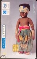 Telefonkarte Griechenland - 05/03 - Puppe  - Aufl. 250000 - Greece