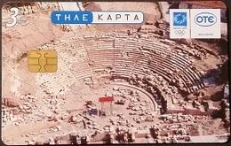 Telefonkarte Griechenland - 05/03 - Antikes Theater - Aufl. 335000 - Greece