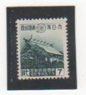 JAPON 1944 YT N° 338A Neuf* Trace De Charnière - Nuovi