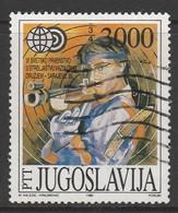 Yugoslavia 1989 World Airgun Championships, Sarajevo 3000 Din Multicoloured SW 2372 O Used - 1945-1992 République Fédérative Populaire De Yougoslavie