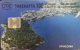Paco \ GRECIA \ Chip OTE Χ0569 A \ Ermioni \ Usata - Greece