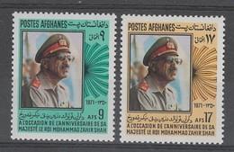 PAIRE NEUVE D'AFGHANISTAN - 57E ANNIVERSAIRE DU ROI MOHAMMED ZAHIR SHAH N° Y&T 948/949 - Familles Royales