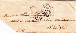France LSC Algérie 20/04/52 Taxe 25 - Postmark Collection (Covers)