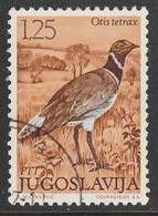 Yugoslavia 1972 Local Birds 1.25 Din Multicoloured SW 1495 O Used - 1945-1992 République Fédérative Populaire De Yougoslavie