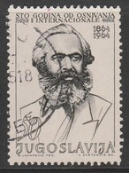 Yugoslavia 1964 The 100th Anniversary Of The First International 50 Din Multicoloured SW 1127 O Used - 1945-1992 République Fédérative Populaire De Yougoslavie