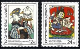 Chequia Nº 459/60 En Nuevo - República Checa