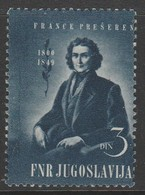 Yugoslavia 1949 The 100th Anniversary Of The Death Of Franc Presheren, 1800-1849 3 Din Multicoloured SW 600 O Used - 1945-1992 République Fédérative Populaire De Yougoslavie