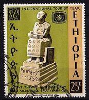 ÄTHIOPIEN Mi. Nr. 573 O (A-2-53) - Äthiopien