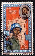 ÄTHIOPIEN Mi. Nr. 430 O (A-2-53) - Äthiopien