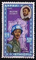 ÄTHIOPIEN Mi. Nr. 431 O (A-2-53) - Äthiopien
