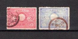 Japón   1894  .-   Y&T  Nº    87/88 - Japan