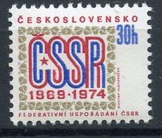Y85 CZECHOSLOVAKIA 1974 2179 5 Years Of The Federal Constitution CZECHOSLOVAKIA - Tchécoslovaquie
