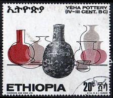 ÄTHIOPIEN Mi. Nr. 633 O (A-2-53) - Äthiopien