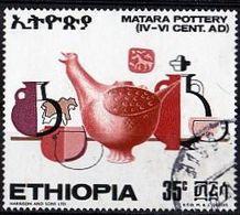 ÄTHIOPIEN Mi. Nr. 635 O (A-2-53) - Äthiopien