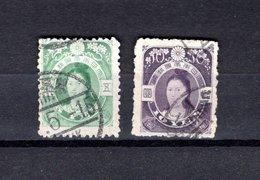 Japón   1908  .-   Y&T  Nº    115/116 - Japan