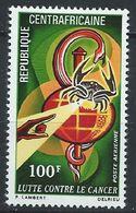 Centrafrique YT PA 95 XX /MNH - Centrafricaine (République)