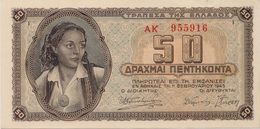 GREECE 1943 50 DRACHMAS BANKNOTE AUNC - Grèce