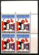 [814120]BELGIQUE 1965 - N° 1313, TEXTIRAMA Gent, Exposition, Usines & Industries, Textile, Papillons, Fleurs, BD4, Cdf, - Papillons