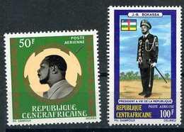 Centrafrique YT PA 122-123 XX /MNH Bokassa - Centrafricaine (République)