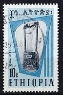 ÄTHIOPIEN Mi. Nr. 538 O (A-2-53) - Äthiopien
