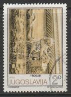 Yugoslavia 1979 Roman Sculptures 2 Din Multicoloured SW 1842 O Used - 1945-1992 République Fédérative Populaire De Yougoslavie