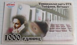 Belgorod. STK. 1000. - Russia