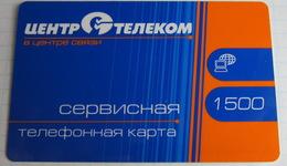 Belgorod. STK. 1500. - Russia