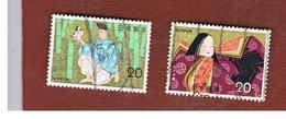 GIAPPONE  (JAPAN) - SG 1358.1359  -   1974 JAPANESE FOLK TALES: KAGUYA HIME - USED° - 1926-89 Imperatore Hirohito (Periodo Showa)