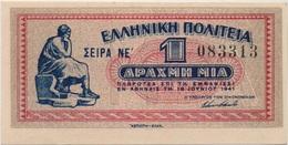 GREECE 1941 1 DRACHMA BANKNOTE AUNC - Grèce