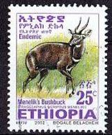 ÄTHIOPIEN Mi. Nr. 1755 O (A-2-53) - Äthiopien
