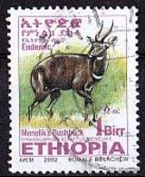 ÄTHIOPIEN Mi. Nr. 1770 O (A-2-53) - Äthiopien