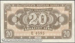 TWN - BULGARIA 79a - 20 Leva 1950 Same Serial Number E 4595 - No Counterfeit UNC - Bulgaria