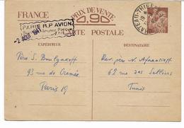 1941-RARE Entier Postal  IRIS Avec SURTAXE AERIENNE 1  Pour TUNIS- PERE BOULGAKOFF Pour   N. AFANASIEFF REV.PERE 2 SCANS - Entiers Postaux