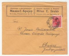 Milan E. Breier Beograd Company Letter Cover Travelled 1927 To Skoplje B190220 - 1919-1929 Royaume Des Serbes, Croates & Slovènes