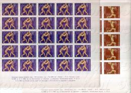 1960 OLYMPIC GAMES - ROMA  6v. Imperf. – MNH  6 Sheet  (5x5=25 Set) BULGARIA / Bulgarie - Estate 1960: Roma