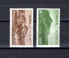 Japón   1940 .   Y&T  Nº   299/300 - 1926-89 Imperatore Hirohito (Periodo Showa)