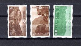 Japón   1940-41 .   Y&T  Nº   305-309/310    ( 305  Doblez ) - 1926-89 Imperatore Hirohito (Periodo Showa)