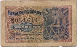 GREECE 1917 1 DRACHMA BANKNOTE VG - F - Grèce
