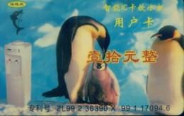 China, Water Dispenser Card, Penguin (1pcs) - China
