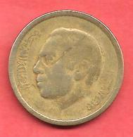 20 Santimat , MAROC , Laiton , AH 1394 , 1974 , N° Y # 61 - Maroc